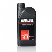 YAMALUBE 20W50 semi synthetic oil