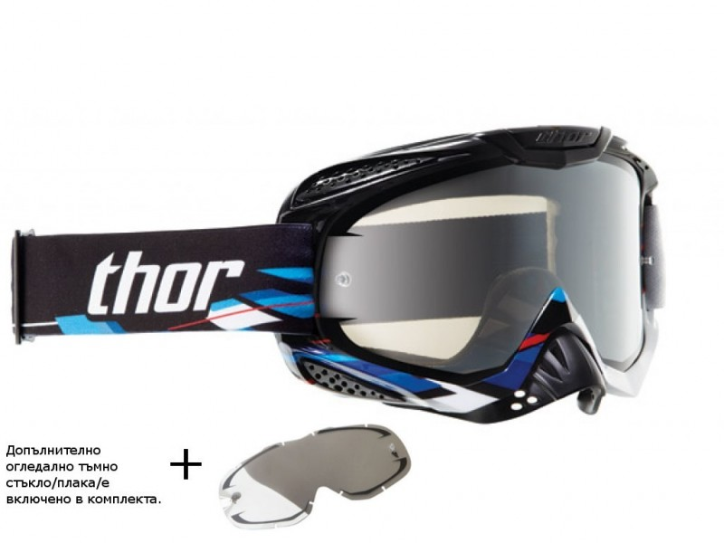 Маска THOR Goggles ALLY