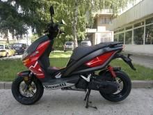 Нов Скутер Benelli Quattro nove