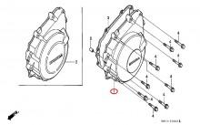 Капак на генератор за HONDA 11321-MW0-000