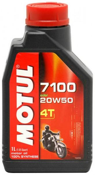 MOTUL 7100 4T 20W50