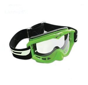 Очила PROGRIP 3200