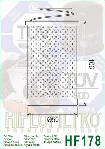 Маслен филтър HF178
