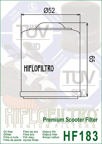 Маслен филтър HF183